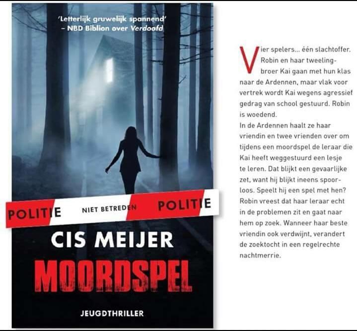 Jeugdthriller (publicatie op 20 sept.2016)